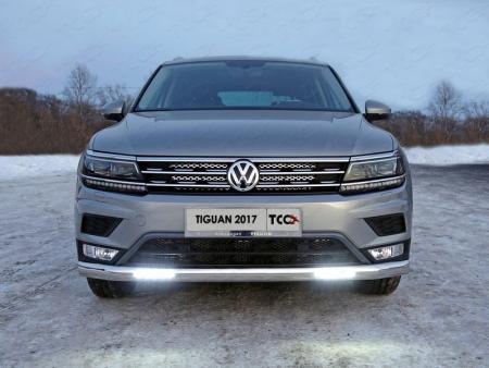 """Volkswagen Tiguan 2017- Защита передняя нижняя (овальная длинная с ДХО) 75х42 мм (Пакет """"Offroad"""")"""